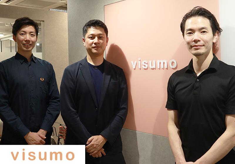 導入事例_vismo様